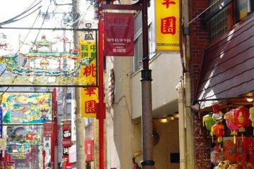 Shopping opportunities at Nagasaki's Chinatown