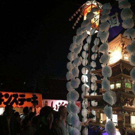 Ikegami Oeshiki