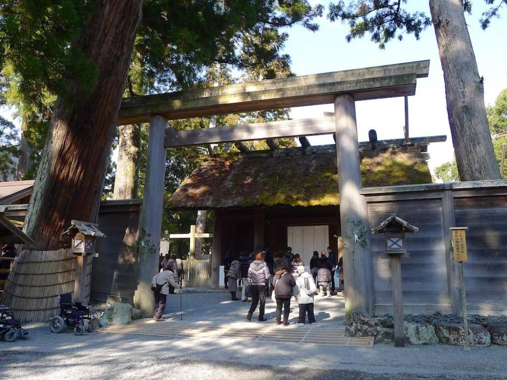 Geku, the outer shrine, is dedicated to the deity of agriculture and industry