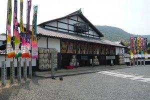 Kanamaru-za Theater