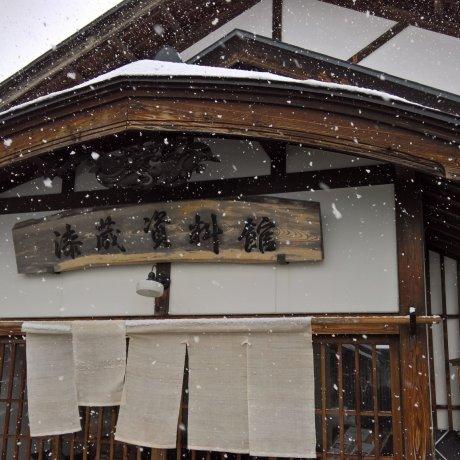 Nhà hàng udon Sato Yosuke, Yokote
