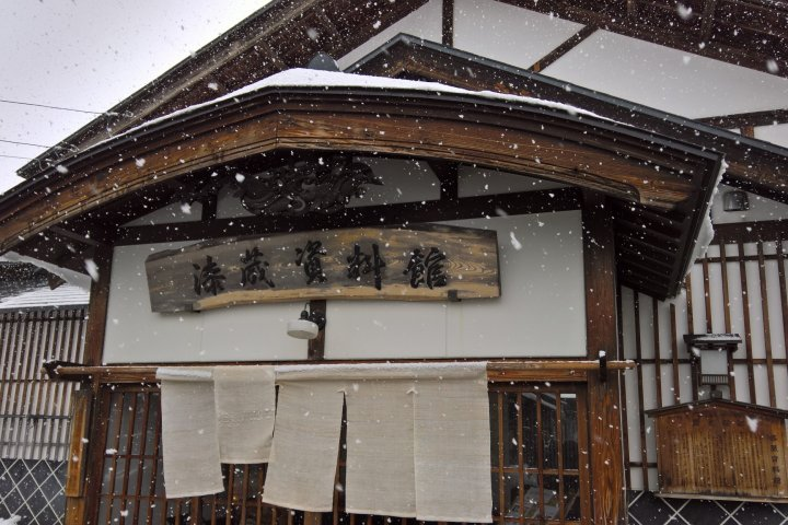 Sato Yosuke Udon Restaurant, Yokote