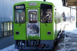The Akita dog themed Moriyoshi Express