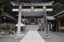 Akunami Shrine in Fujieda