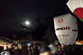 아키타 겨울 축제