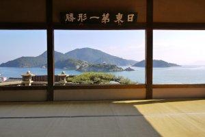 """Nitto Daiichi Keisho"" - The Most Beautiful Scenic View In Japan"