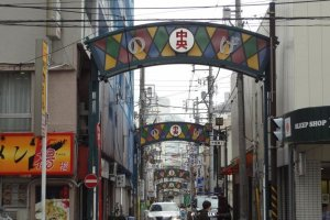 The entrance to Noge in the daytime.