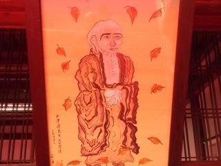 There are Buddhist paintings all around