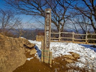 The official summit marker