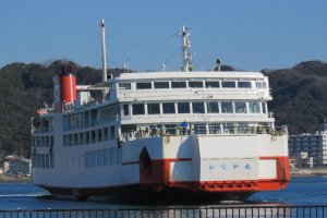 Ferry from Kurihama to Kanaya Port