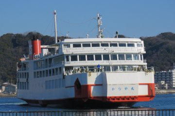 Ferry from Kurihama to Kanaya Port