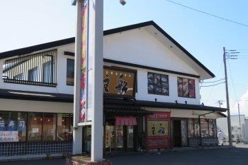 Sushi Restaurant at Kanaya Port