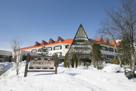 The Kurobe Kanko Hotel