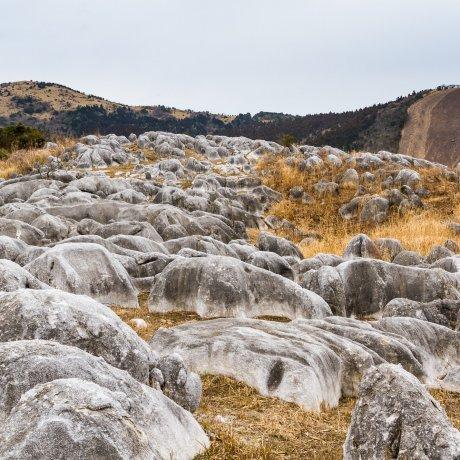 Hiraodai Karst Plateau