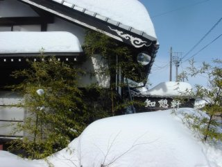 The house is almost snowed in
