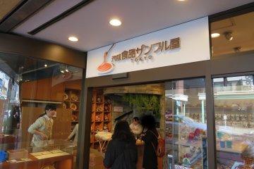 Ganso магазин макетов еды, Токио