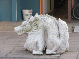 Дракон - Тэцу