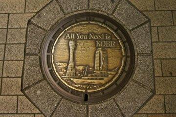 Manhole covers of Kobe