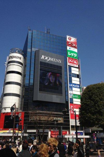 Shibuya 109 Men's store at Shibuya crossing