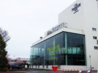 Outside view of the entrance to the factory