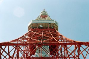 Tokyo Tower View From Its Base