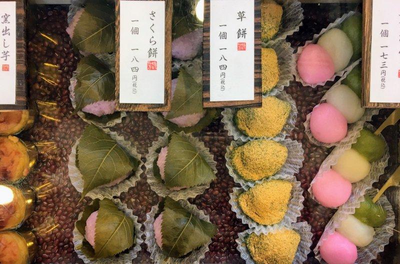 A beautiful selection of wagashi