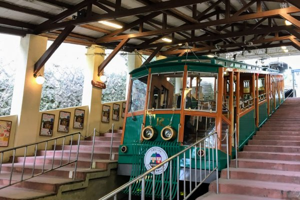 Get discounted fares on the Ropeway