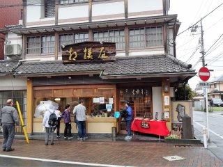 ร้านสะกะมิยะตั้งอยู่ในอาคารแบบญีุ่่น หน้าร้านมีกระจกบานใหญ่เปิดโอกาสให้คุณได้ชมกรรมวิธีการผลิตขนมคุซุโมจิ