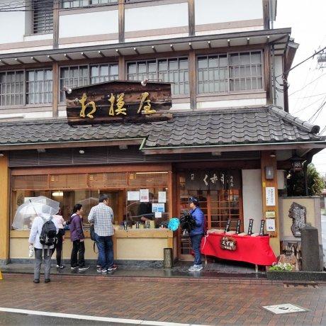 Sagamiya ร้านขนมหวานญี่ปุ่นที่ต้องลอง