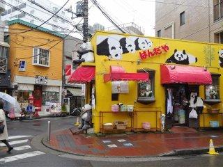 ร้านของหมีแพนด้าโดยเฉพาะ