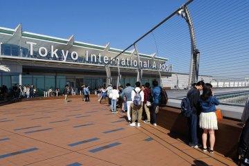 ระเบียงชมวิวของท่าอากาศยานนานาชาติโตเกียว