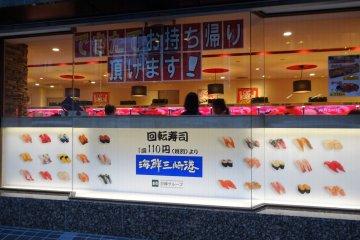 ทานซูชิที่ Kaisen Misakiko Meguro