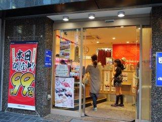 หน้าร้านซูชิ 'ไคเซ็น มิซะกิโกะ' (Kaisen Misakiko) สาขาเมะกุโระ (Meguro)