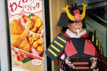 Malt Premium Suntory hadir di KFC