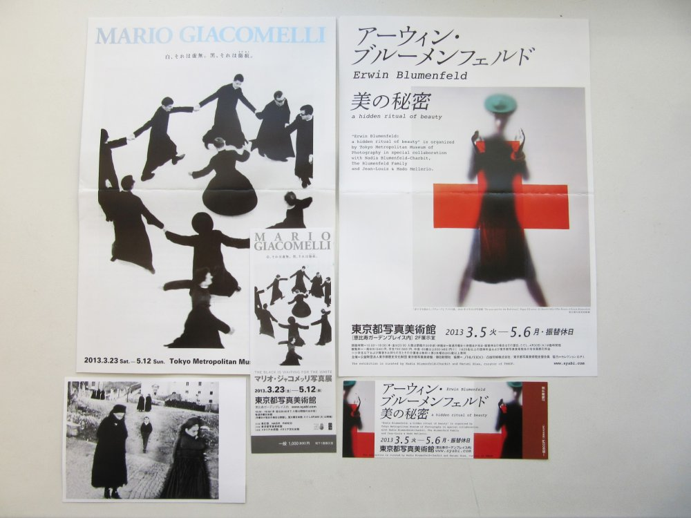 Posters and tickets to the exhibitions I visited