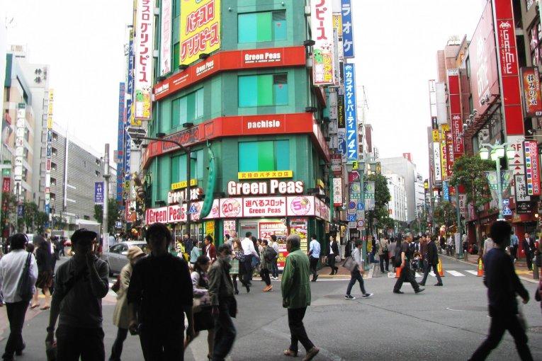 Sải bước ở Tokyo: Shinjuku.