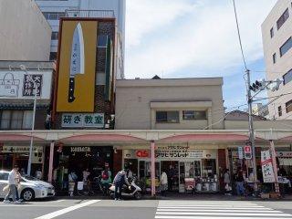 ร้านมีดชื่อดังถนนคัปปะบะชิ (Kappabashi)