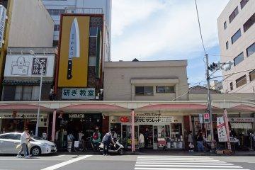 ถนน Kappabashi
