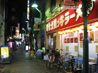 Rue typique d'Ikebukuro