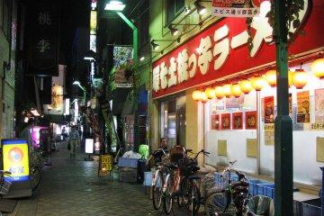 Dạo quanh Tokyo : Ikebukuro