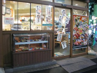 Restaurant de sushi-robot
