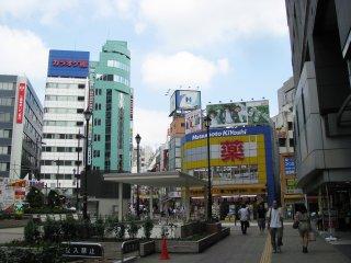 Vue sur les alentours de la gare d'Ikebukuro