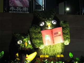 Sculptures faites de verdure