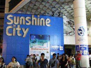 L'une des entrées de Sunshine City