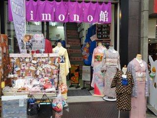 ร้านขายและให้เช่ากิโมโน
