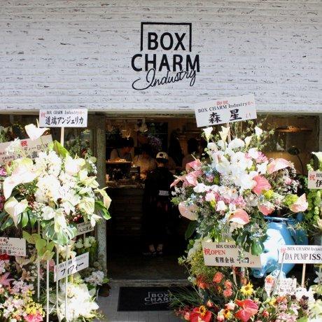 Box Charm Industry