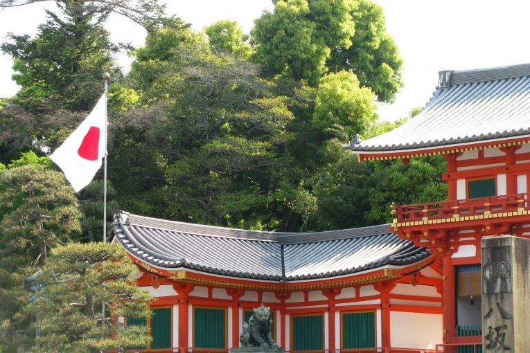 Yasaka Jinja of Kyoto