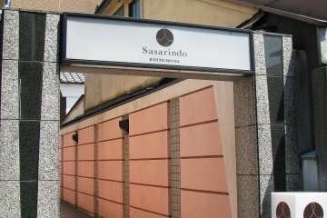 The entrance to Sasarindo Hotel