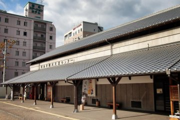Saijo Tourism & Exchange Center