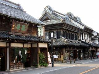 Khu phố Kurazukuri